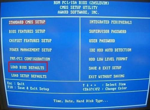 Comment faire pour réinitialiser un BIOS de PC