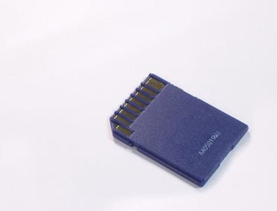 Comment charger des morceaux sur une puce Mini SD