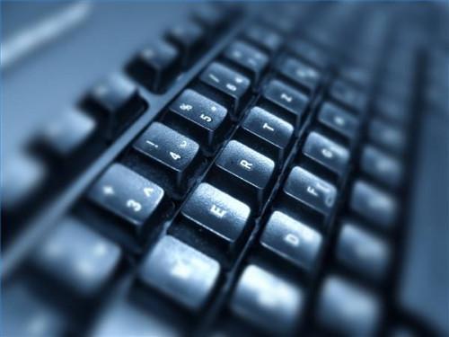 Comment redémarrer un ordinateur